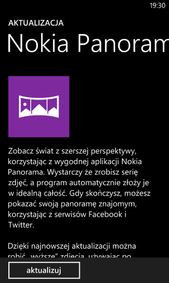 Nokia Panorama Nokia Lumia