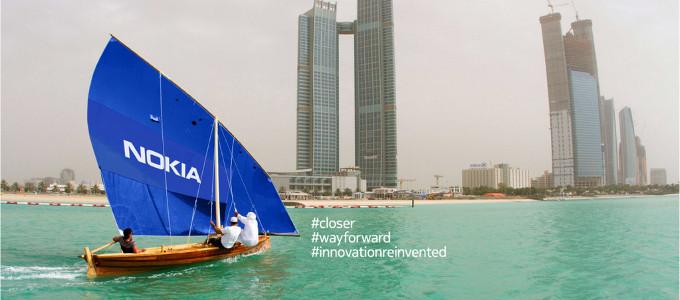Nokia Innovation Reinvinted