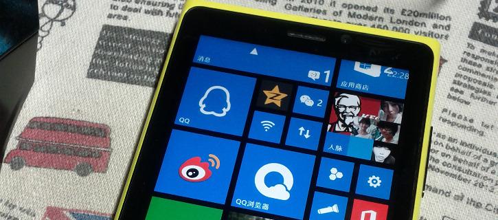Odblokowanie Nokia Lumia