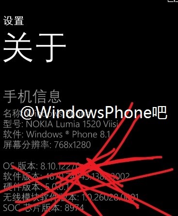 Nokia Lumia 1520 Viisi - Windows Phone 8.1