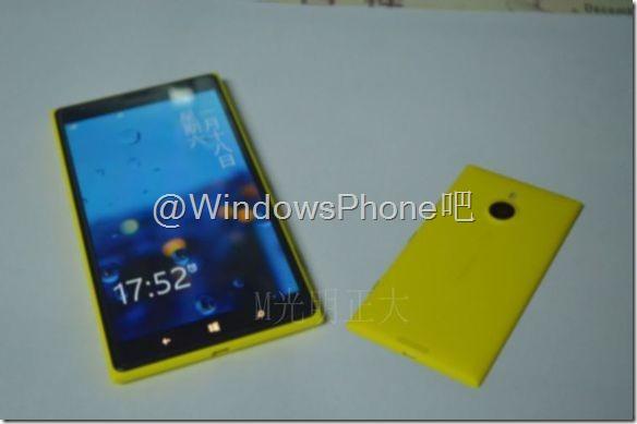 Nokia Lumia 1520 Viisi