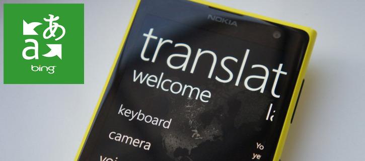 Bing Translator Windows Phone