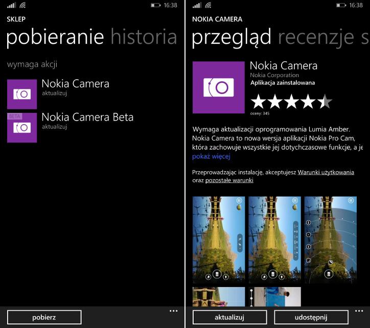 Aktualizacja Nokia Camera dla Nokia Lumia