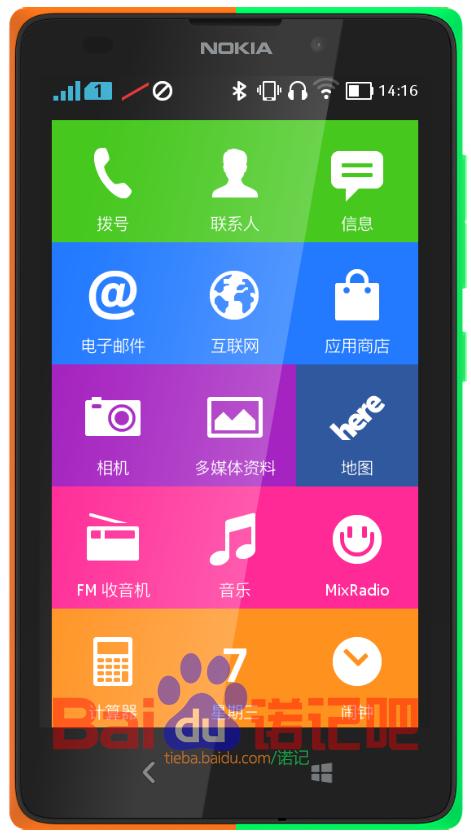 Nowy telefon Nokia X