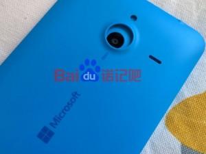 Obudowa Microsoft Lumia 1330