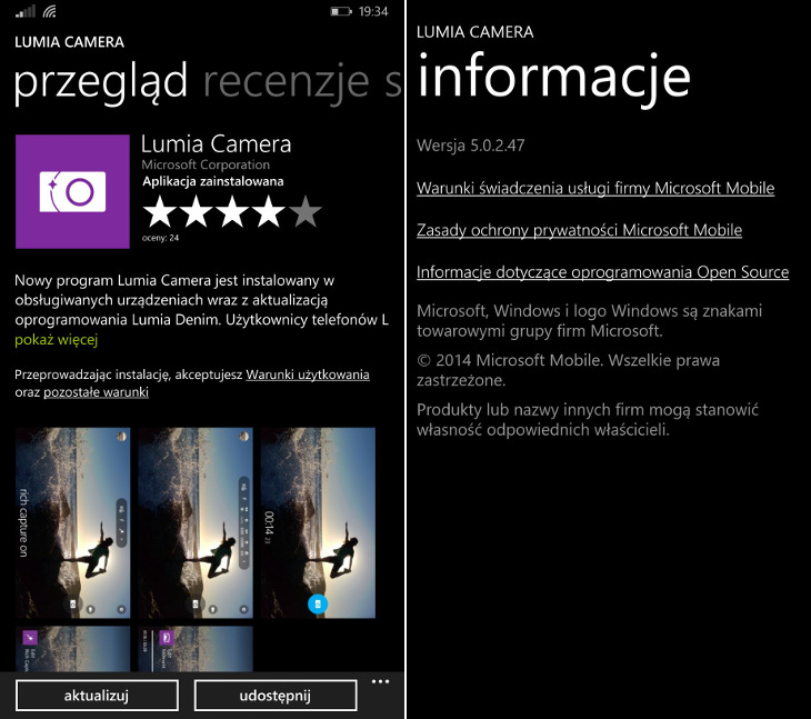 Lumia Camera 5.0.2.47