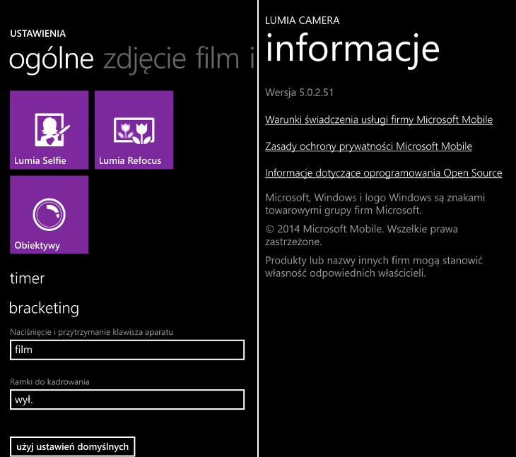 Lumia Camera 5.0.2.51