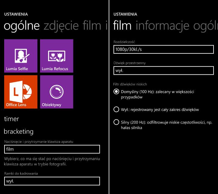 Lumia Camera Beta 5.21.0.0