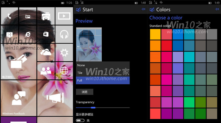 Windows 10 Mobile Build 10072