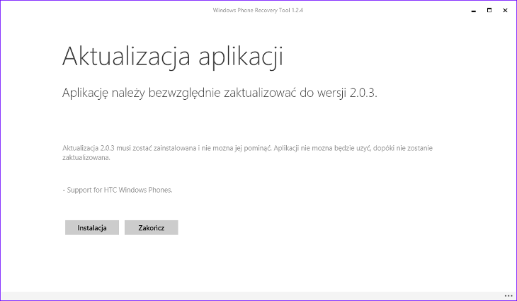 Windows Phone Recovery Tool 2.0.3
