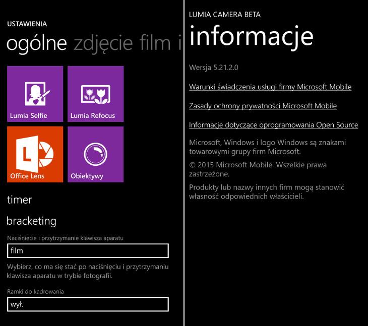 Lumia Camera Beta 5.21.2.0