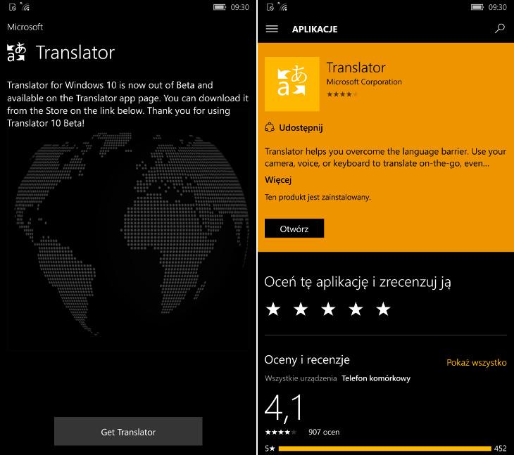 Translator 10