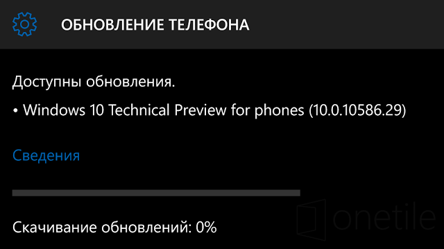 Windows 10 Mobile Build 10586.29
