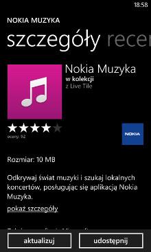 Sklep Windows Phone - aktualizacjaNokia Muzyka 3.11.25.0