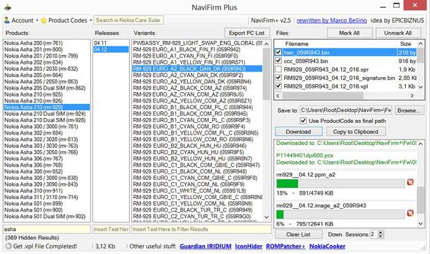 NaviFirm Plus 2.5