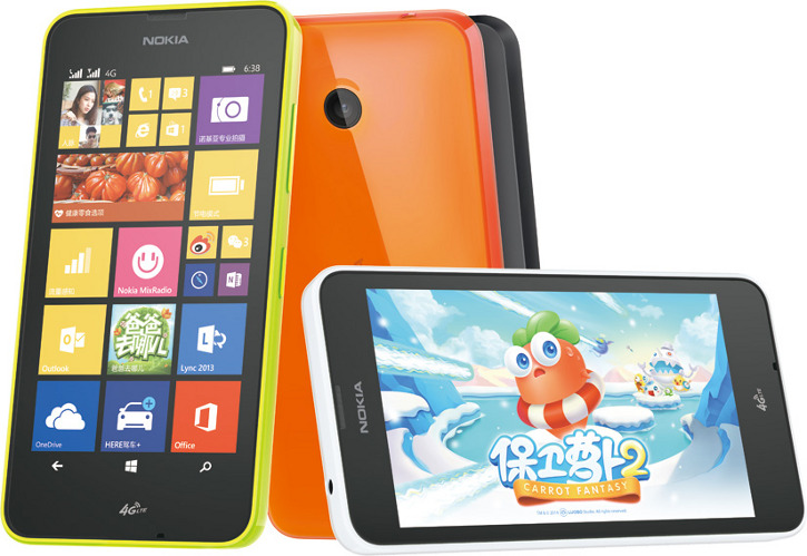 Nokia Lumia 636