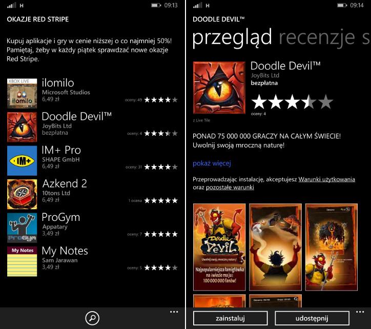 Okazje Red Stripe w Sklepie Windows Phone