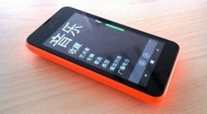 Nokia Lumia 530 - przód telefonu