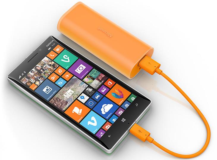 Microsoft Portabl Power