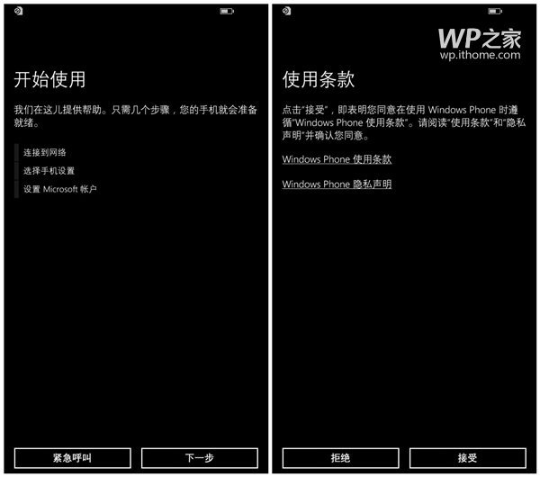 Windows 10 dla telefonów