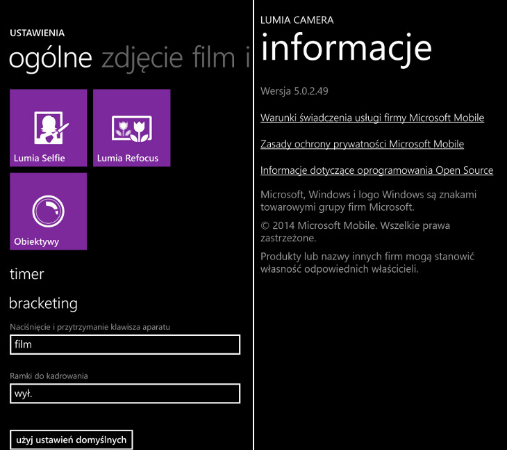 Lumia Camera 5.0.2.49