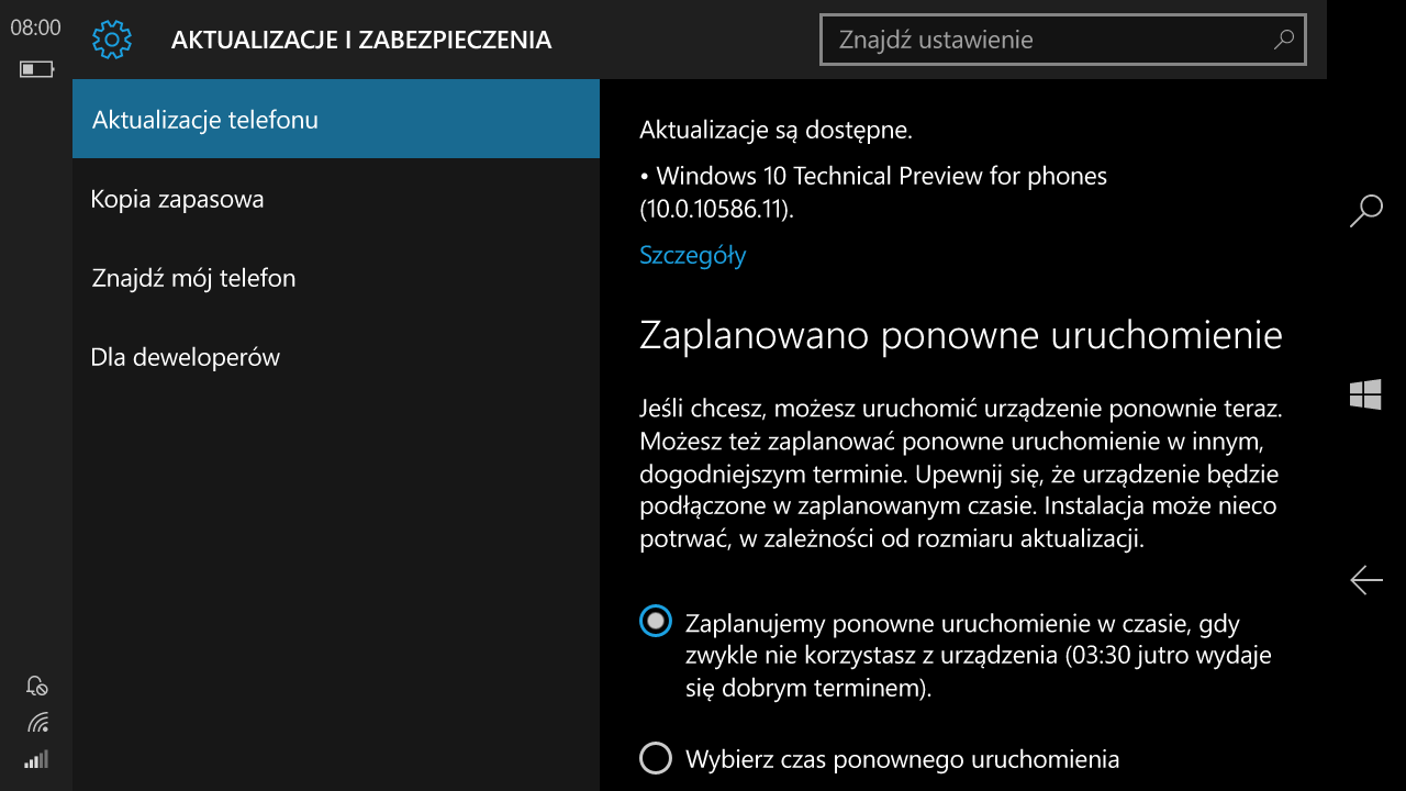 Windows 10 Mobile Build 10586.11