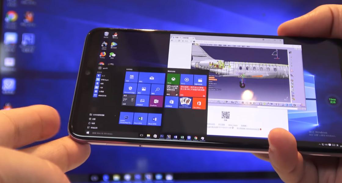 Huawei Cloud PC czyli Windows 10 we flagowych telefonach